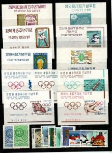 Korea Mint NH sets and S/S (Catalog Value $67.95) [TC774]