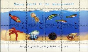 PALESTINIAN AUTHORITY  132  MNH SS SCV $17.50 BIN $8.75 MARINE LIFE