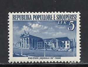 Albania #495 mint cv $2.10