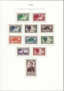 Laos - 1951- 1975 - Complete Stamp Collection - Sc 1-271 with Mini Sheets - MLH