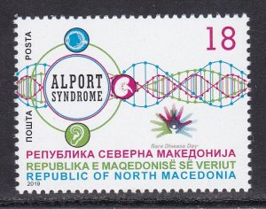 Macedonia 2019 Disease Alport syndrome Health Medicine stamp MNH