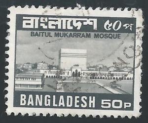 Bangladesh #172 50p Baitul Makarram Mosque