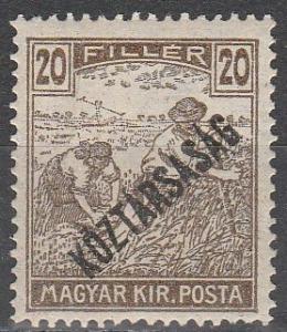 Hungary #159 F-VF Unused (V2926)