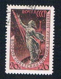 Russia 2032 Used Statue greeting sputnik (BP21620)