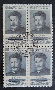 Stalin, (2363-T)
