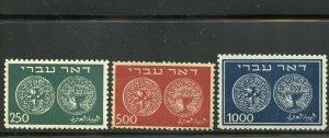 ISRAEL'48 DOAR IVRI 250mils/1000 mils SINGLES MINT NEVER HINGED LIGHT GUM BENDS