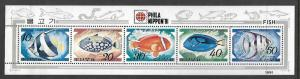KOREA, NORTH 3036a MNH FISH, PHILA NIPPON91, STRIP OF 5 STAMPS. SHEET