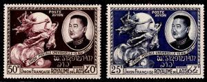 LAOS Scott C5-6 MNH** UPU Airmail set