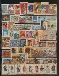 GREECE Early Stamp Lot Used T11134