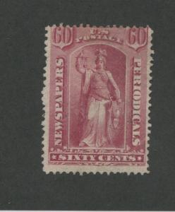 1875 United States Newspaper & Periodical Stamp #PR20 Mint No Gum