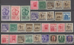 COLLECTION LOT OF #1120 ITALY SOCIAL REPUBLIC 31 STAMPS  1944+ CLEARANCE
