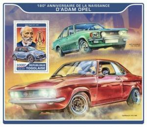 Togo - 2017 Adam Opel Anniversary - Stamp Souvenir Sheet - TG17212b