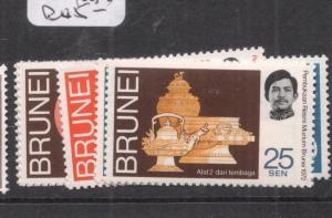 Brunei SG 187-91 MNH (5deo)