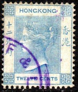 Hong Kong 1901 Sg 60 12c Bleu Bon D'Occasion