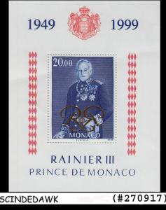 MONACO - 1999 PRINCE RAINIER III - Miniature sheet MINT NH