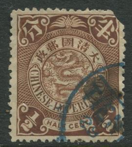 China - Scott 98 - Dragon -1898 -Used - Single 1/2c Stamp