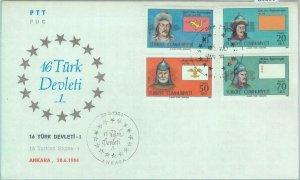 85388 - TURKEY - POSTAL HISTORY -  FDC COVER  1984 Royalty HUNS military