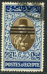 EGYPT 1953 £1 King Farouk High Value Issue w BARS Obliterator Sc 360 VFU