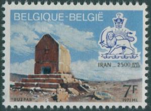 Belgium 1971 SG2244 7f Achaemenid Tomb MNH