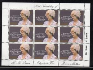 Ascension Sc 261 1980 Queen Mother stamp sheet mint NH