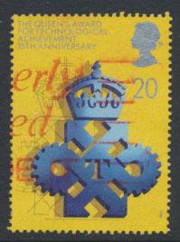 Great Britain SG 1498  Used  - Queen's Award Export & Technology