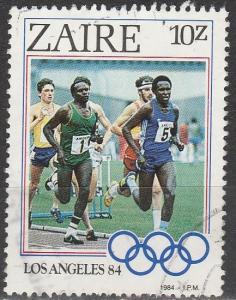 Zaire #1156 F-VF Used (V2168)