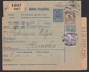 HUNGARY 1917 parcel card ex Arad............................................K336
