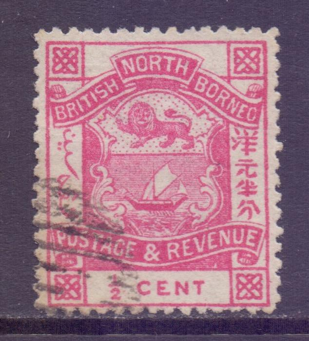 North Borneo Scott 35 - SG36 1888 Postage & Revenue 1/2c used cto