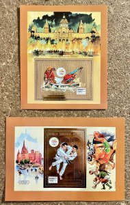 Stamps Gold Deluxe Bloc + S/S Olympic Games Barcelona 92 Madagascar Perf.