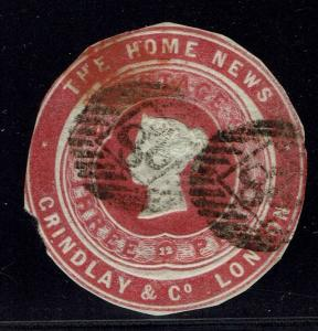 The Home News - 3p Advertising Ring - Used - Lot 041016