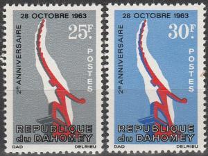 Dahomey #209-10   MNH F-VF  (V4502)