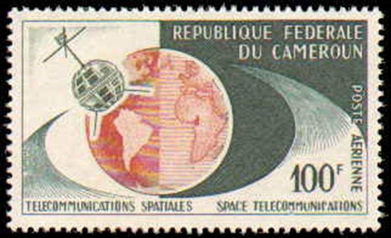 Cameroun #C45, Complete Set, Never Hinged