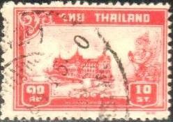 Chakri Palace, Bangkok, Thailand stamp SC#241 used