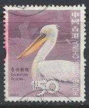 Hong Kong  SG 1413 Sc# 1244 Pelican  Used 10%  SG 2015 cat  see detail & scan