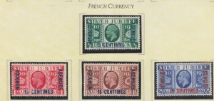 MOROCCO AGENCIES, FRENCH CURRENCY, 1935 Silver Jubilee set of 4, heavy hinged.