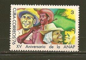 Cuba XV Anniversary of ANAP 1976 MNH
