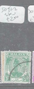 MALAYA SELANGOR  (P1404BB)  SULTAN 2C, 3C  SG 91-2  VFU