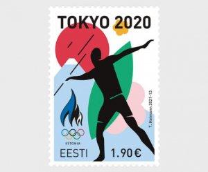 Stamps of Estonia 2021 - Summer Olympics in Tokyo.