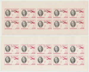 ECUADOR 1949 ROOSEVELT ORDNRY & AIR OFFICIAL FULL SET OF 10 IMPERF SHEETSx10 MNH
