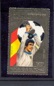 CHAD WORLD CUP GOLD STAMP PERF  MNH