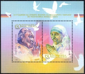 Macedonia Sc# 370 MNH Souvenir Sheet 2006 Europa