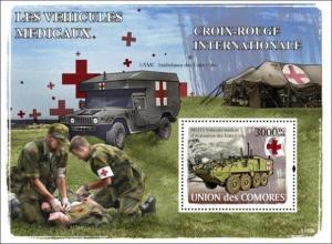 Comoros - Emergency Vehicles  Stamp S/S - 3E-010