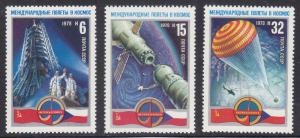 Russia MNH 4645-7 Space Program 1978