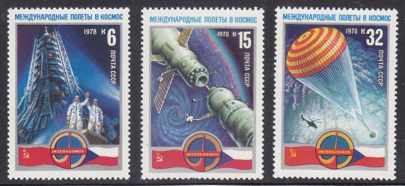 Russia MNH 4645-7 Space Program