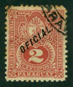 Paraguay 1892 #O34 U SCV (2018) = $0.30