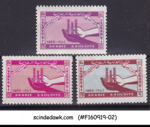 SAUDI ARABIA - 1963 FREEDOM FROM HUNGER SCOTT#274-276 3V MINT NH