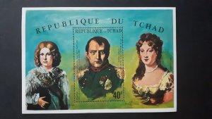 Famous people - Napoleon - Chad 1971. ** MNH Block