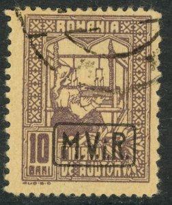 ROMANIA WW1 GERMAN OCCUPATION 1917-18 10b MViR Postal Tax Sc 3NRA5 VFU