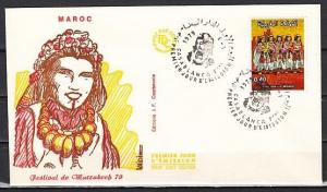 Morocco, Scott cat. 434. Festival issue with Dancers shown. First day cover. ^