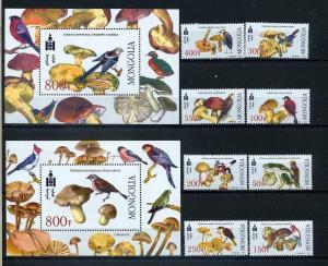 Mongolia 2003 birds mushrooms fauna set+2s/s  MNH